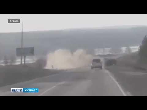 Стала известна судьба экс начальник ГИБДД Кузбасса Юрия Мовшина