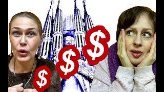 Цены в Барселоне. КТО ЖАДНЫЕ ТЕТКИ? Сколько Стоит Один День в Барселоне