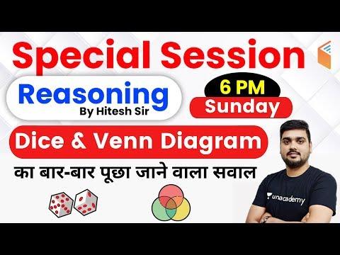 Reasoning Special Session | Dice & Venn Diagram by Hitesh Sir | Exam Based Questions