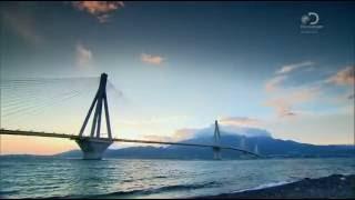 Инженерия невозможного. Мост Рион-Андирион