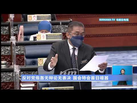 Special parliamentary sitting a sham, says Dr Mahathir
