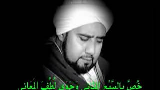 Ya hanana - Habib Syech- YouTube