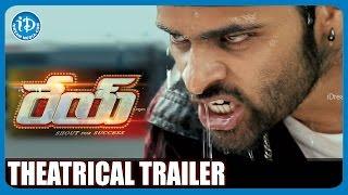 Rey Release Date Trailer 1 - Sai Dharam Tej, Saiyami Kher,Shradha Das
