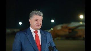 Заява президента України щодо отримання автокефалії