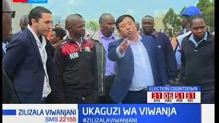 FKF wasema kuwa uwanja wa Kipchoge Keino wahitaji ukarabati mkubwa