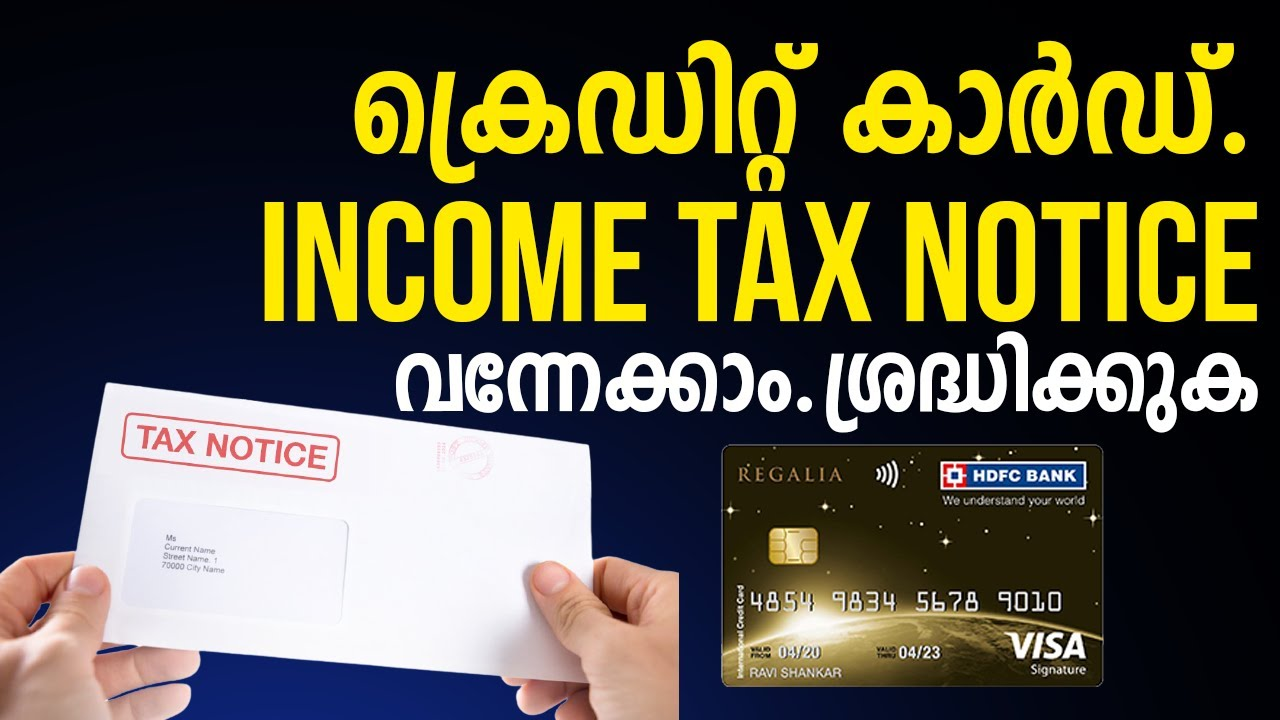Credit Card Income Tax Notice   Income Tax on Credit Card thumbnail