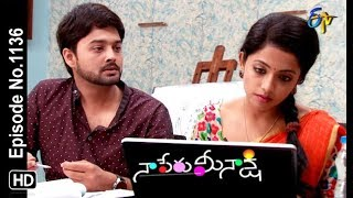 Naa Peru Meenakshi   17th October 2018   Full Episode No 1136   ETV Telugu