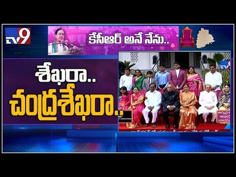 KCR and Mahmood Ali photoshoot with Governor Narasimhan