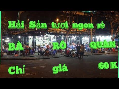 Khám phá quán hải sản BÀ RÔ tươi ngon rẻ đồng giá 60k | LÊ MINH vlogs