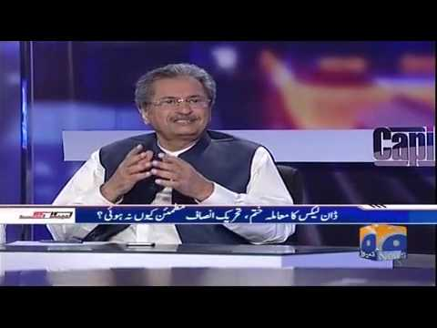Capital Talk - 10 May 2017