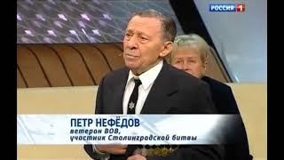 """""""Прямой эфир"""" в честь 70-ти летия Победы в Сталинградской битве."""