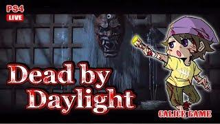 【PS4】深夜で大人のDead by Daylight~新章DLC来たね~【デッドバイデイライト】#286