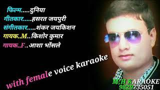 Karaoke duriya najdikiya ban gayi Ajab Ittefaq se   - YouTube
