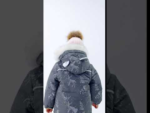Куртка Geburt 1/3W21