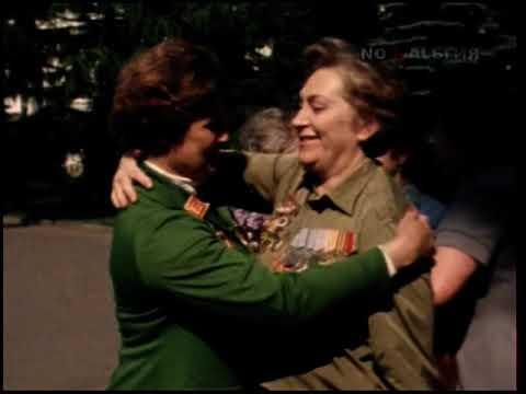 Москва. Встреча женщин-снайперов, участниц Великой Отечественной войны 1.08.1978