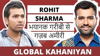 Rohit Sharma biography & history in hindi | 209, 264 & many more best innings in batting department