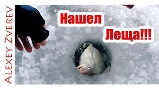Ловля леща со льда на мормышку