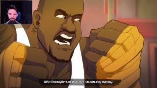 Shaq Fu - A Legend Reborn | Обзор игры 🔥 играем в Shaq Fu - A Legend Reborn (она же Шак Фу) ►