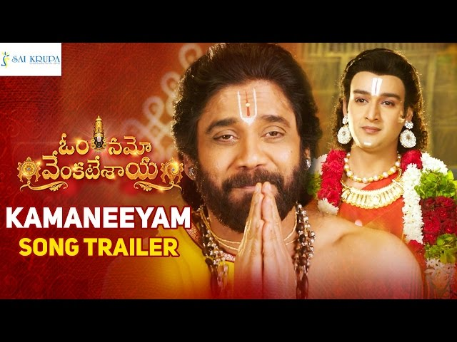 Kamaneeyam Video Song Promo | Om Namo Venkatesaya Video Songs