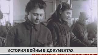 История войны в документах. GuberniaTV