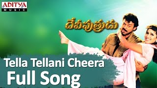 Tella Tellani Cheera Full Song ll Deviputrudu Movie ll Venkatesh, Soundarya, Anjala Javeri