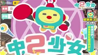 中二少女-瑯琊榜3D大PK 千本大勝許瑜