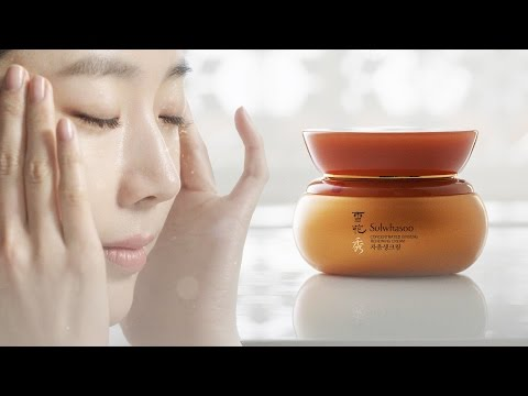 Beauty Ritual | How to Apply Concentrated Ginseng Renewing Cream