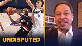 Dame is a superstar and his performance will be judged accordingly — Broussard | NBA | UNDISPUTED