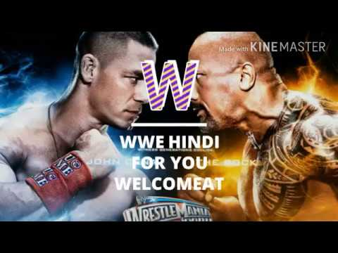 Wwe 2k18 problem solved by WWE HINDI