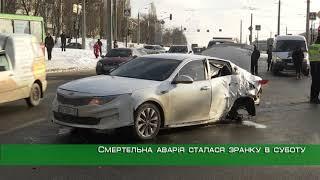 Водіїв-учасників смертельної ДТП на проспекті Гагаріна відправили під домашній арешт