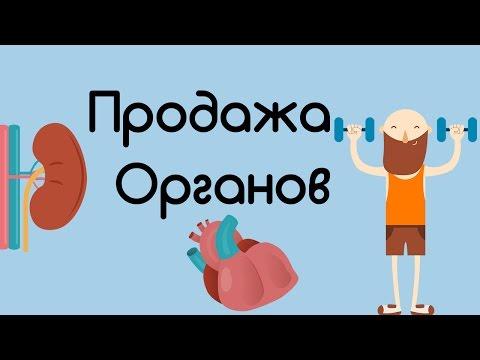 Лечение генотипа 3ab гепатита с