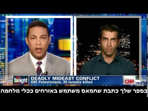 בנו של אחד ממייסדי חמאס תומך בישראל