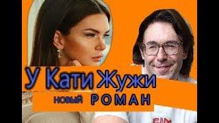 Малахов Уходит, Анна Бузова, Алиана и Саша Гобозовы, и другой мужчина,Олег Маями и Катя Жужа