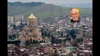 Vakhtang Kikabidze - Tbilisuri Dila