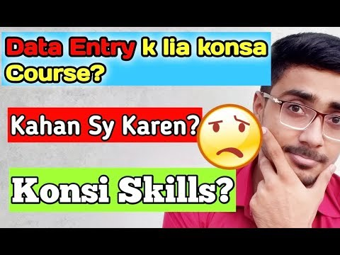 How to learn Data Entry? / Learn Data Entry Skills for Free - YouTube