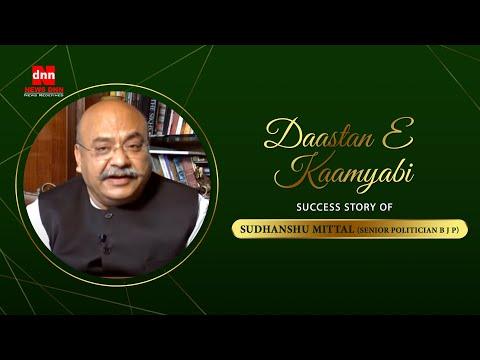 Daastaan - E- Kaamyabi-Sudhanshu Mittal (Senior Politician Bharatiya Janta Party)