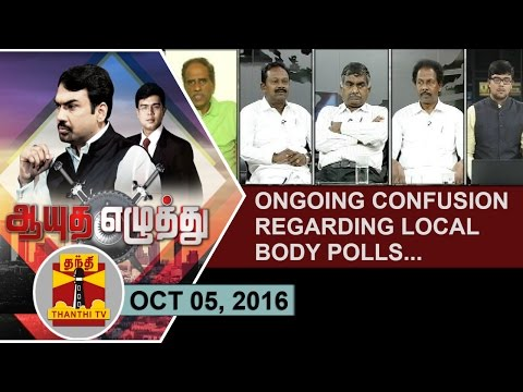 -05-10-2016-Ayutha-Ezhuthu-Ongoing-confusion-regarding-Local-Body-Polls--Thanthi-TV