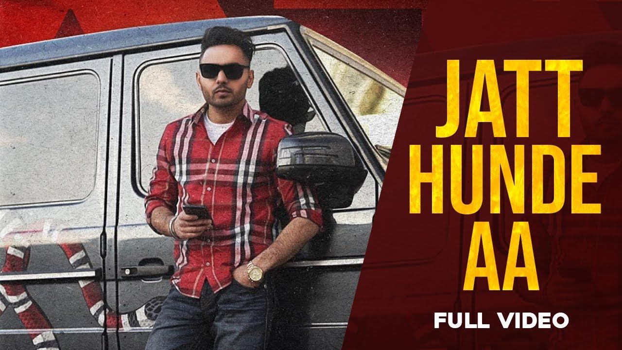 Jatt Hunde Aa Lyrics - Prem Dhillon| Prem Dhillon Lyrics