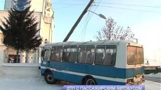ДТП с пассажирским автобусом в Енисейске