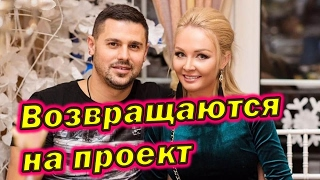 Секс колисниченко и фила дома2 видео