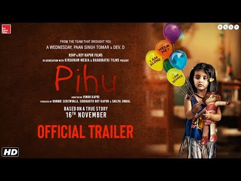 Pihu - Movie Trailer Image