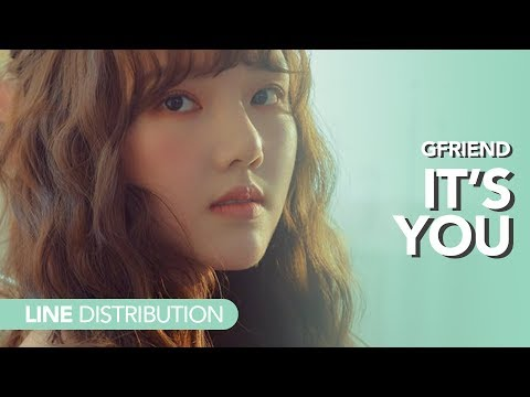여자친구 GFriend - 겨울, 끝 It's You | Line Distribution