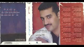 عبدالهادي حسين - لقيته