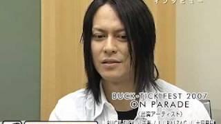 Atsushi Sakurai  :: Tenshi No Revolver ~ Interview. 14-09-07