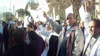 preview picture of video 'Sit-in CNAPEST BLIDA 24-01-2012 احتجاج'