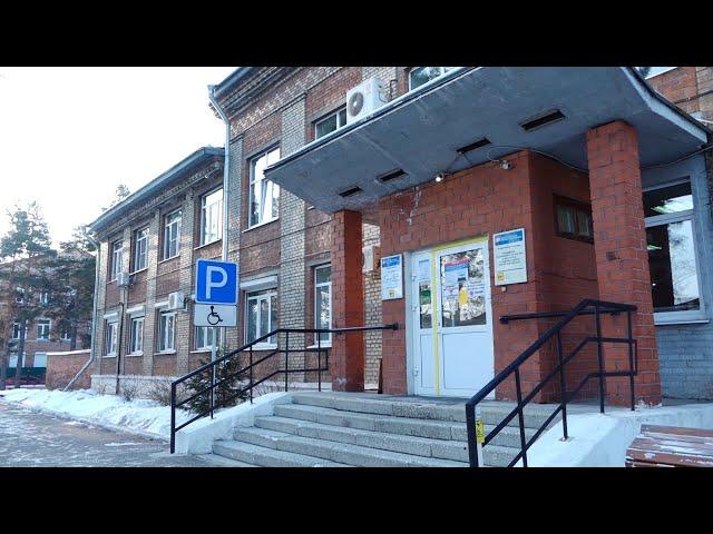 В Ангарске закрыли отделение Пенсионного Фонда