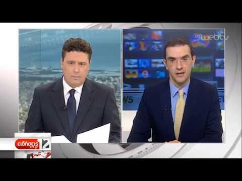 Προς ολιγοήμερη παράταση στη ρύθμιση των 120 δόσεων   30/09/2019   ΕΡΤ