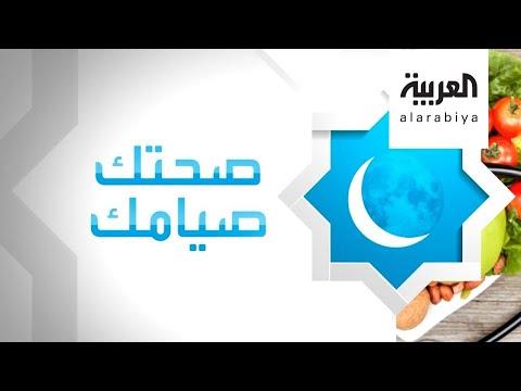 العرب اليوم - تجنب الجفاف بعدم الإفراط في استخدام التوابل وملح الطعام التي تسب العطش