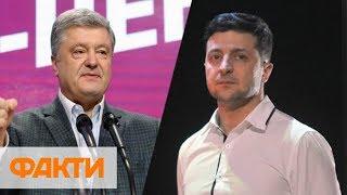 Выборы 2019. Как голосовали Порошенко и Зеленский