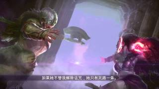 Magic: The Gathering Innistrad Trailer (Chinese)